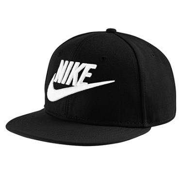 Boné Infantil Nike Aba Reta Futura Truel - Unissex 803fd617dcf