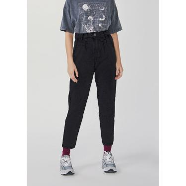 Calça Feminina New Boyfriend Em Jeans Com Elastano