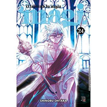 Magi. O Labirinto da Magia - Volume 24 - Shinobu Ohtaka - 9788545702078