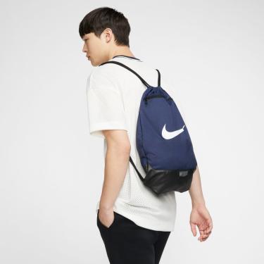 Sacola Nike Brasília Unissex