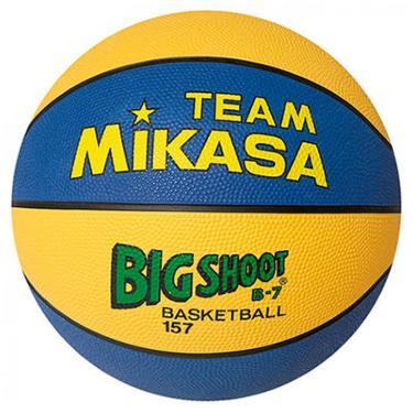 Bola Basquete 157-NY Mikasa - Amarelo/Azul