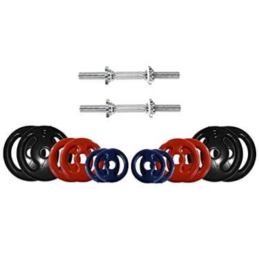 Kit Halter - Dumbell 36kg - 2 barras de 40cm (4kg) - 4 anilhas de 1kg - 4 anilhas de 2kg - 4 anilhas de 5kg - Slade Fitness