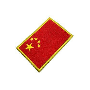 Bandeira China Patch Bordado Para Uniforme Camisa Kimono