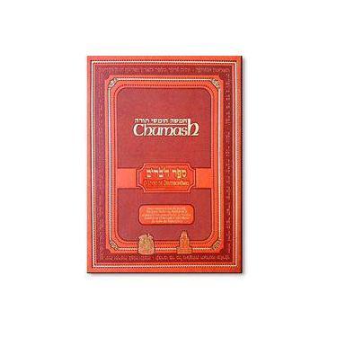 Chumash Gutnick: O Livro de Deuteronômio - Rabino Chaim Miller - 9788579031335