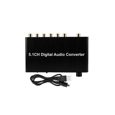 5.1 Family with digital DTS AC3 audio converter, Dolby channel decoder SPDI sound adapter, HDTV / Blu-ray DVD / DVD / PS3 / Xbox 360, school, plaza, c