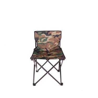Cadeira Dobrável Camping Pesca Premium Camuflada Bel Lazer