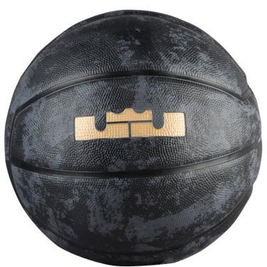 286e29518 Bola Basquete Nike LeBron Playground 4P - Preto Metalizado Gold