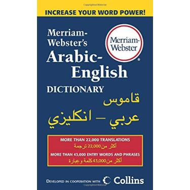Merriam-Webster'S Arabic-English Dictionary - Merriam-webster - 9780877798606