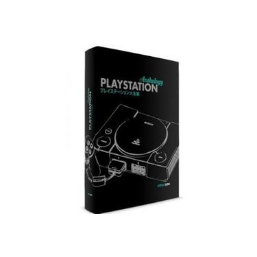 Playstation Anthology Classic Edition