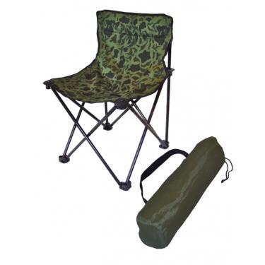 Cadeira Dobrável Com Encosto Camuflado Araguaia Premium 15900 Bel Fix.