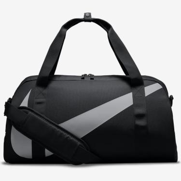 39eb56615 Bolsa de Viagem / Esportiva Nike   Moda e Acessórios   Comparar ...