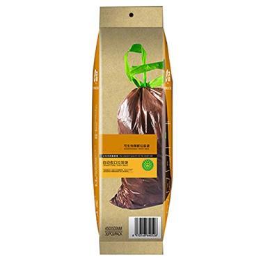 Nishore 30 pcs Sacos de Lixo Degradáveis Sacos de Lixo Com Cordão Saco de Plástico Ambientalmente Biodegradável-Rolamento de Carga para Casa