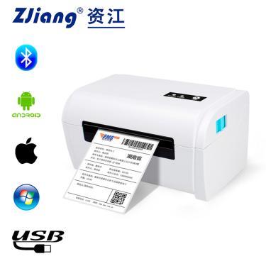 Imagem de Impressora térmica de código de barras de etiqueta zijiang máquina de etiqueta 20mm-110mm 9200