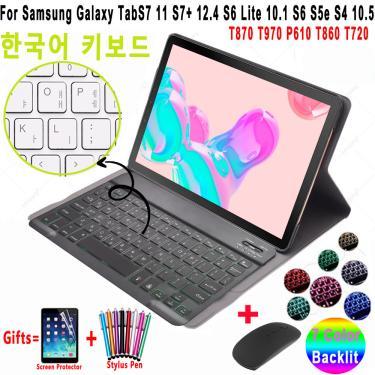 Coreano backlight teclado caso mouse para samsung galaxy tab s6 lite s4 s5e s7 10.5 p610 p615 t860