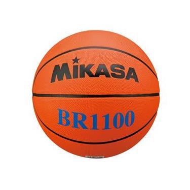 Bola Basquete Mikasa BR1100