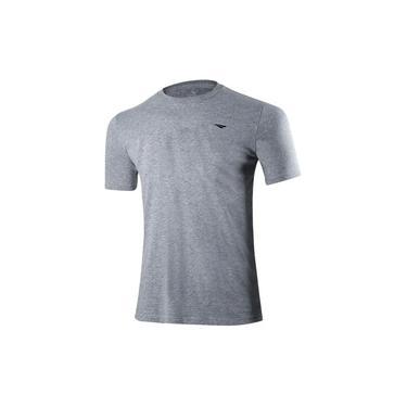 Camiseta Penalty Duo Esportiva Mescla Masculina
