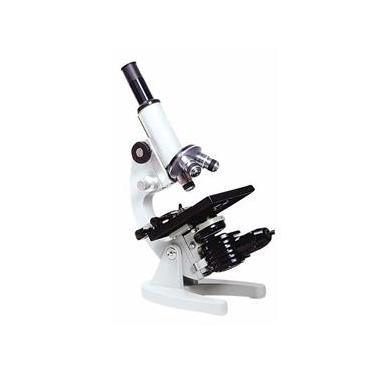 Microscópio Biológico Monocular 50x até 1600x e Iluminação 15W