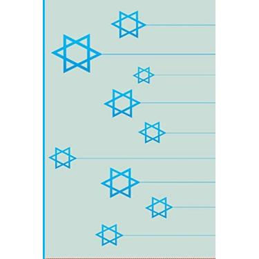 "Star Of David: Jews for Jesus: Jewish Christian Notebook College Ruled Line Paper 6""x 9"" Composition Note Book 60 Sheets (120 Pages) Gold Star of David for kids lighys men women friends Judaism"
