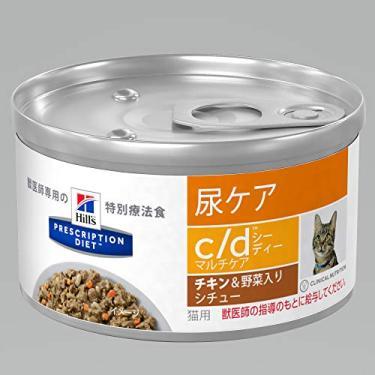 Ração Úmida Hills CD Cuidado Urinário para Gatos Adultos 82g