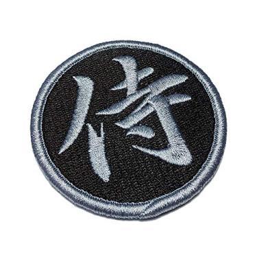 Samurai Kanji Patch Bordado Fecho Contato Para Uniforme Boné