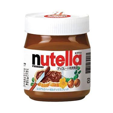Creme de Avelã Nutella 350g Ferrero