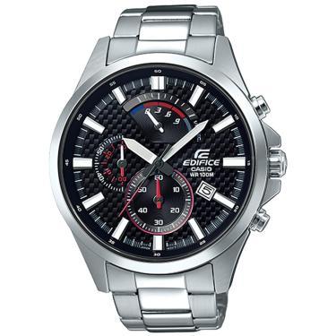 649838697db Rubi PresentesComprar · Relógio Casio Edifice Analógico Cronógrafo Masculino  EFV-530D-1AVUDF