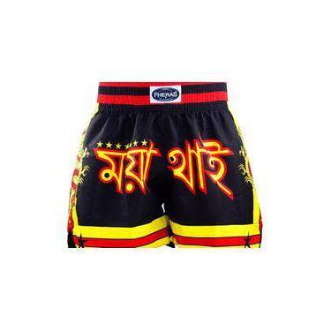 Shorts Boxe Muay Thai Fheras Training New Dragon Pr/Am/Vm