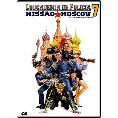 Loucademia De Policia 7 [DVD]
