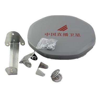 Imagem de Antena de placa de satélite de banda ku, produtos personalizados não são devolvidos