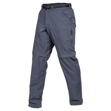 Calça-Bermuda Trail Ec50+ - Masculina Curtlo M Cinza