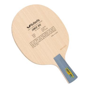 ce55c81335ba0 Raquete de Tênis de Mesa Butterfly Chinese Real - Unissex