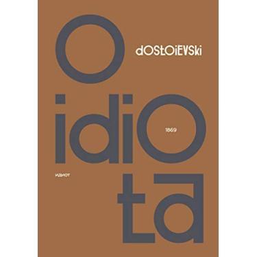O Idiota - Fiódor Dostoiévski - 9788544001882