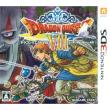 Foto DRAGON QUEST VIII: JOURNEY OF THE CURSED KING - 3DS | Games 4