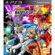 Foto Dragon Ball Z: Battle Of Z  Ps3 | Walmart