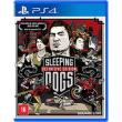 Foto Game - Sleeping Dogs: Definitive Edition - PS4 | Submarino