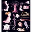 Livro - Como Apavorar os Fantasmas? - Catherine Leblanc