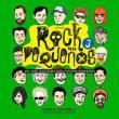 Rock Para Pequenos 3 - Nacional: Um Livro Ilustrado Para Futuros Roqueiros - 1ª Ed.
