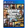 Foto Grand Theft Auto V - PlayStation 4 | Amazon