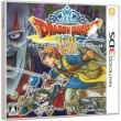 Foto Dragon Quest Viii: Journey Of The Cursed King 3DS | Walmart
