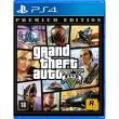Game Grand Theft Auto V Premium Online Edition - PS4
